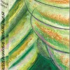 «Зеленый шатер» — новый роман Людмилы Улицкой выходит на днях в «Эксмо»