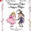 Сильвия Ронкалья, Елена Темпорин «Принцесса Тоска и ведьма Фоска»