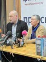 В Москве представили новую книгу Михаила Ходорковского