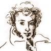 Названы лауреаты Новой Пушкинской премии 2011 года