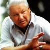 К 80-летию Бориса Ельцина вышла новая книга о первом Президенте России