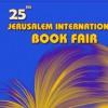 В Иерусалиме открылась международная книжная ярмарка