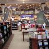 Перумов против Маркеса: бестселлеры столичных книжных магазинов