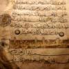 Древние рукописи Турецкой библиотеки прибудут в РАН