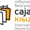 Россия примет участие в Белградской международной книжной ярмарке