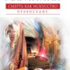 Стив Джобс vs фантастика и детективы: электронные бестселлеры
