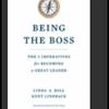 Быть боссом: 3 навыка эффективного лидера