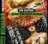 Роман Тима Скоренко «Законы прикладной эвтаназии» стал лучшим русскоязычным романом по версии «Дней Фантастики»