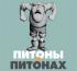 В Москве будет презентована уникальная автобиографическая книга о «Воздушном цирке Монти Пайтона»