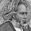 Хайям Омар