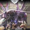 Проект Александра Зорича «Вселенная «Завтра война»» пополнится новой книгой «Пилот вне закона»