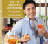 Шеф-повар Валентино Бонтемпи представит свою книгу москвичам
