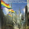 Недовольные выходом сборника социальной фантастики «Беспощадная толерантность» обещают сорвать презентацию книги