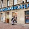 Петербургские писатели создадут свой «Литературный фонд Санкт-Петербурга»