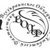 27 — 29 июля в Одессе пройдет Фестиваль Фантастики ВОЛФ «Чумацкий шлях»