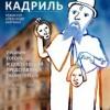 Праздник «День Достоевского» пройдет 7 июля 2012 г. в Санкт-Петербурге