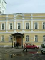 Конференция «Актуальная Цветаева» пройдет в Москве 8-10 октября