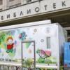По Москве начнет курсировать первый детский библиомобиль