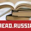 В США выпустят 125-томную «Русскую библиотеку»