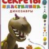 8-10 сентября Москву посетит детский писатель и мультипликатор Рони Орен