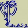 Вручены фантастические премии «Филигрань — 2012»