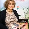 Презентация нового романа Анны Берсеневой «Опыт нелюбви»