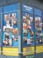 Библиотека киноискусства им. С.И. Эйзенштейна: 31 октября — Оксана Мысина, 1 ноября — Лени Рифеншталь