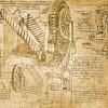 «Лестерский кодекс» Да Винчи признан одной из самых дорогих книг в мире