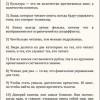 Десять «книжных» фактов