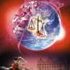 Борис Акунин представляет новую «Детскую книгу» — на этот раз «для девочек» и о Геле Фандориной