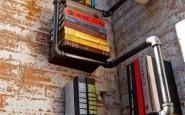 Библиотека и санузел — вещи совместимые!