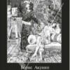 Бестселлеры-2012: Борис Акунин «Черный город»