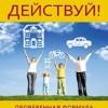 Татьяна Болотова «Хватит ныть! Действуй!»