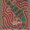 Журнал «Иностранная литература» №2, февраль 2013 г.