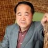 Мо Янь: никто из интеллектуалов не может быть лицом Китая