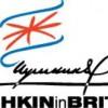 «Пушкин в Британии» пройдет и в 2013-м