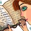 21 марта — Всемирный день поэзии!