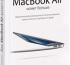 Пол Макфедрис «Ваш MacBook Air может больше»