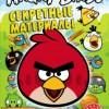 «Angry Birds. Секретные материалы»: досье, игра, альбом…