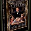 К кинопремьере «Великого Гэтсби» выпущено специальное издание романа