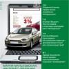 Журнал «Страховой бизнес» № 3, 2013: Интернет-продажи страховых услуг
