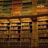 Old British Reading Room в Британском музее