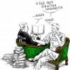 Учителя русской литературы не понимают смысла преподаваемых ими произведений