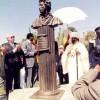 В Эфиопии тоже есть памятник Пушкину