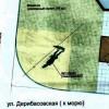 Трёхметровую тень Пушкина установят в Одессе