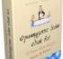 Бестселлеры-2013: Карен Ле Бийон «Французские дети едят всё»