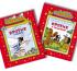 Знаменитый чешский Кротик – в новых книжках для самых маленьких