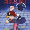 Роман «Преступление и наказание» вдохновил  Осаму Тэдзуки на мангу