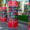 Первая электронная мобильная библиотека открылась в центре Киева