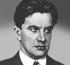 В Москве пройдет выставка, посвященная Владимиру Маяковскому